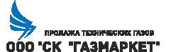 СК ГазМаркет - производство технических газов, заправка баллонов